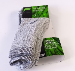Expedition Trekking Sock